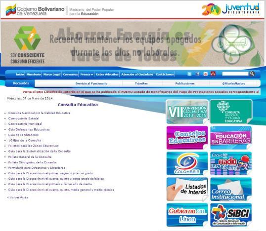 documentos en la página